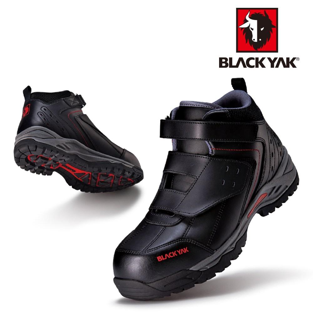 블랙야크 YAK 53 다목적 벨크로 안전화 작업화 5인치