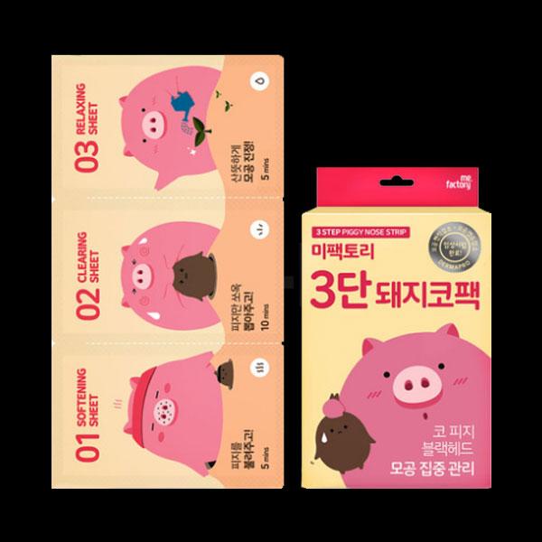 미팩토리 3단 돼지코팩 15매 (블랙헤드 피지제거), 1개