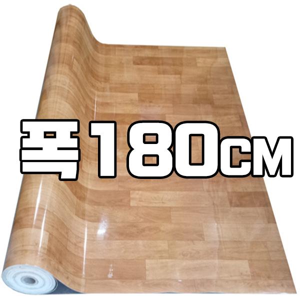 장판나라 - 창고용 비닐장판 10cm단위 저렴한 비닐 장판, 비닐장판 KC0305