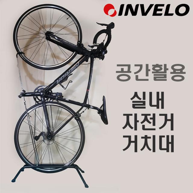 S1 자전거 보관용 거치대, 블랙