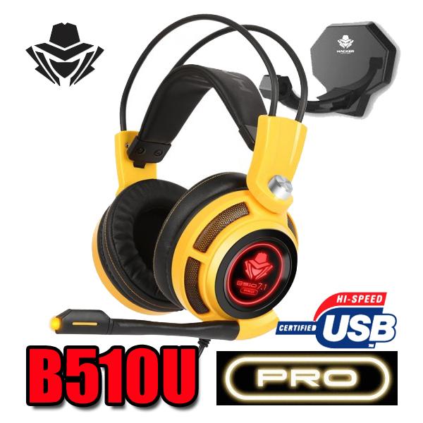 ABKO HACKER B510U PRO Virtual 7.1CH RGB 진동 (정품) 게이밍 헤드셋