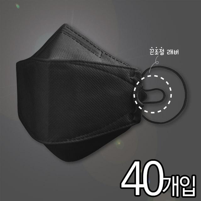 네퓨어 KF94 황사마스크, 블랙(대형)-40p