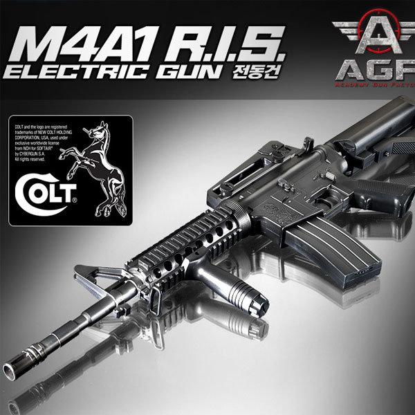 M4A1 RIS 전동건 /타겟지증정 /아카데미과학