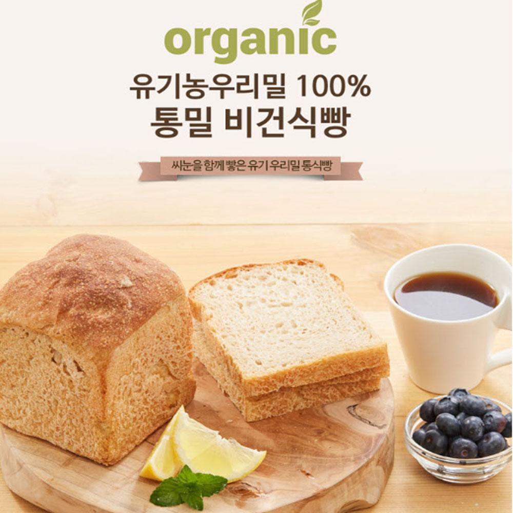 도현당 유기농우리밀100%통밀식빵 300g *2개입, 2개