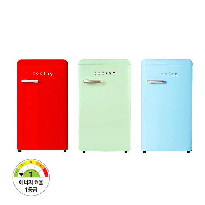 쿠잉 스타일리쉬 냉장고 REF-90CN 85L 자가설치, 2.스타일리쉬 냉장고[소라] REF-90CNS