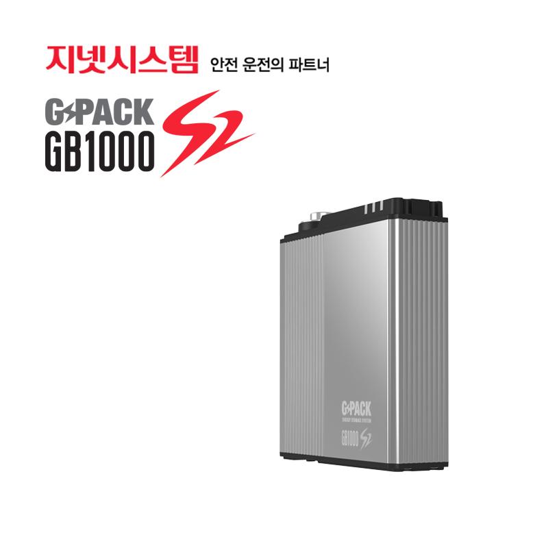 지넷시스템 GPACK GB2000S2 블랙박스 스마트보조배터리