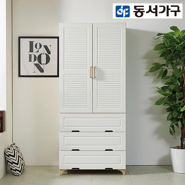동서가구/착불 로미 800갤러리 3단서랍 옷장 DF909326, 화이트