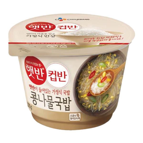 CJ CJ햇반 컵반 17종/비빔밥 덮밥 컵밥 국밥 즉석밥, 05_CJ콩나물국밥