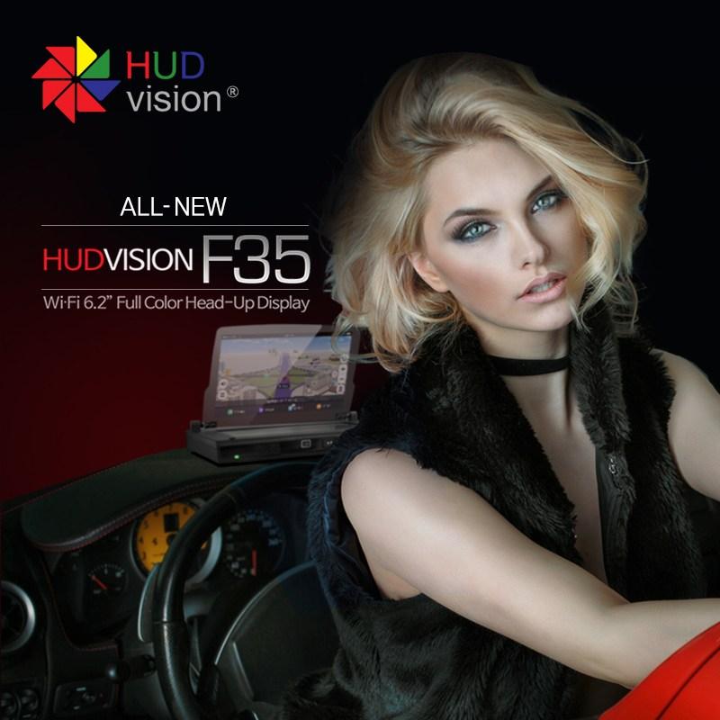 올뉴 허드비젼 F35 AR 증강현실 HUD 내비게이션 헤드업디스플레이