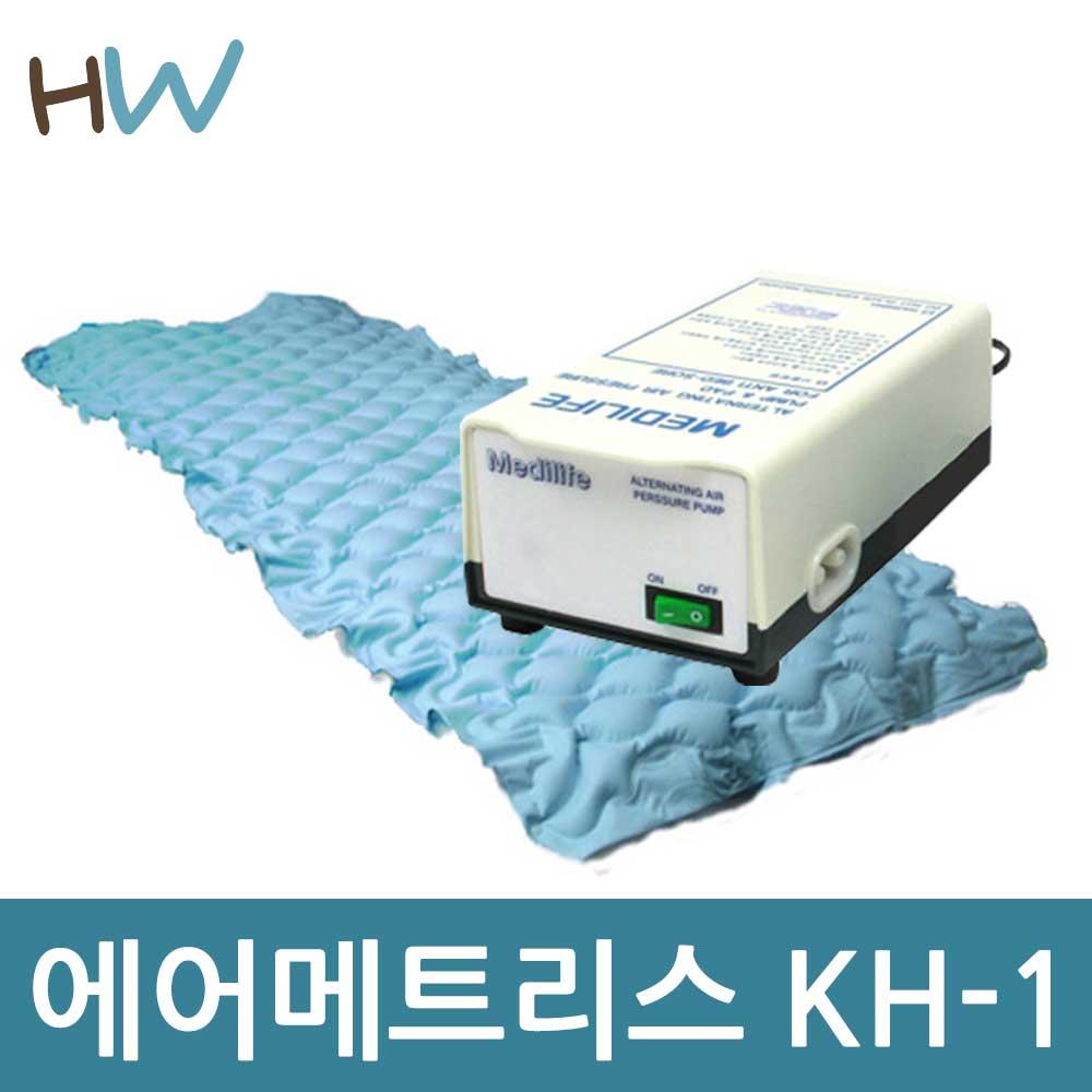 가하메디칼 의료용 공기순환 욕창방지 에어매트, 1개, KH-1