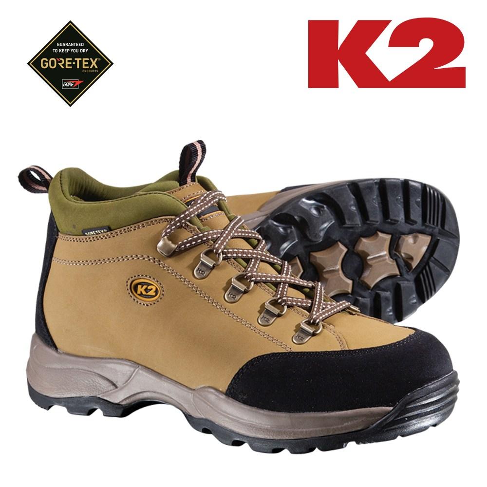 K2 안전화 K2-17
