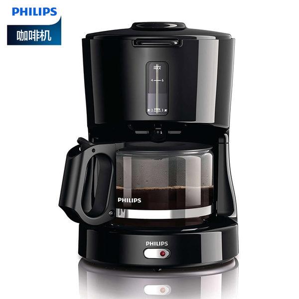 필립스 / 필립스 HD7450 / 20 가정용 반 미국 / 커피 머신 자동 커피 메이커 수, 검은