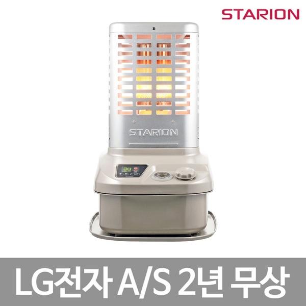 스타리온 로터리히터, SH-R157SCJ