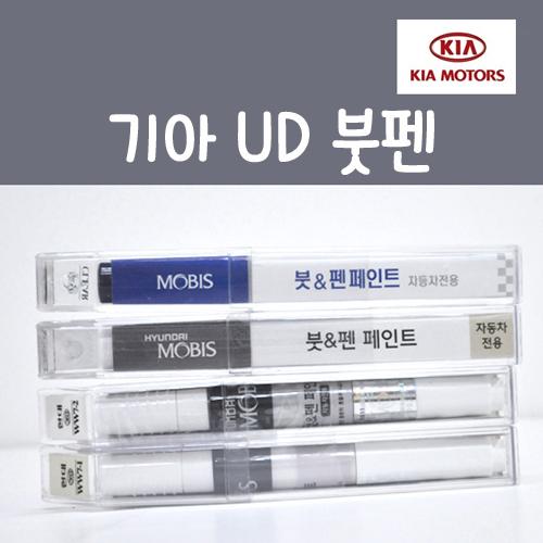 순정품 기아 UD 순백색 붓펜 카페인트, 1개, 8ml