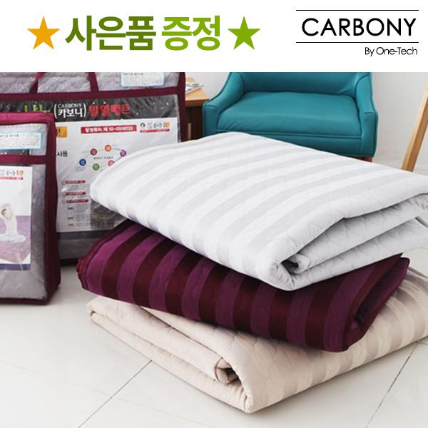 카보니 신소재 탄소매트 싱글 더블 소파형 전기매트, 04_카보니 극세사 탄소매트 2인용(더블), 그레이