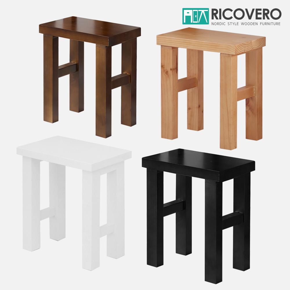 리코베로 티아모 소나무원목 다용도 스툴 의자 4컬러, 내추럴