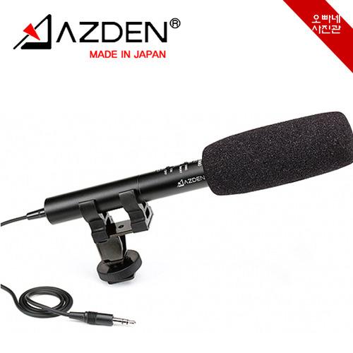 오빠네사진관 - AZDEN(정품) 지향성 줌마이크 SGM-990, 지향성 줌마이크 SGM-990(블랙)