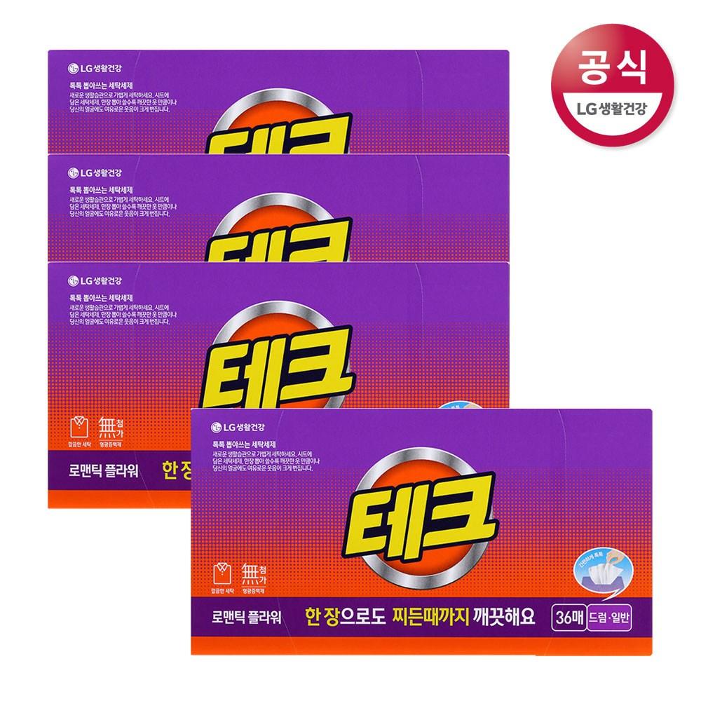 테크 간편 시트세제 로맨틱플라워향, 36매입, 4개