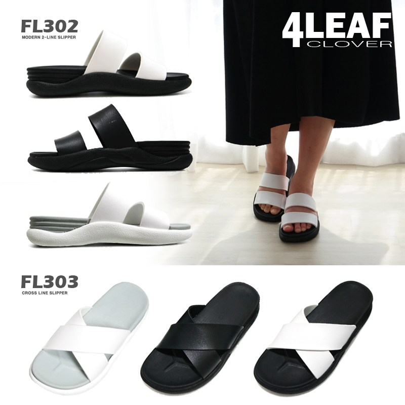 4LEAF 여성용 크로스라인 사무실 슬리퍼 FL303