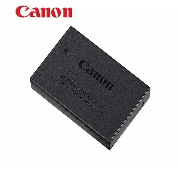 (ES) 캐논正品 LP-E17 배터리 재고보유/밀봉새제품, 단품
