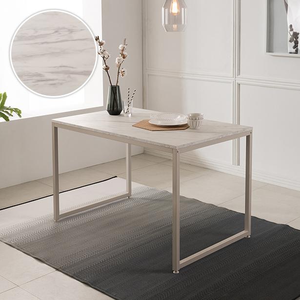 리바트온라인 베이킹 4인 화이트 마블 식탁