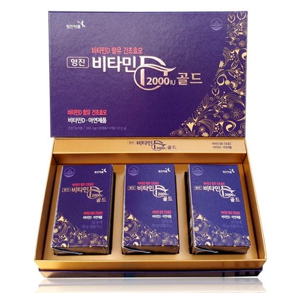 영진약품 비타민D 2000 IU 90캡슐, 31.5g, 1박스