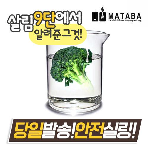 마타바 천연유래추출물 모음 (기타재료), 19-브로콜리_100ml