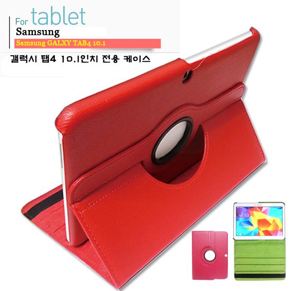 갤럭시 탭4 10.1 SM-T530 T536 웅진북클럽 구몬학습 빨간펜 케이스, 빨강