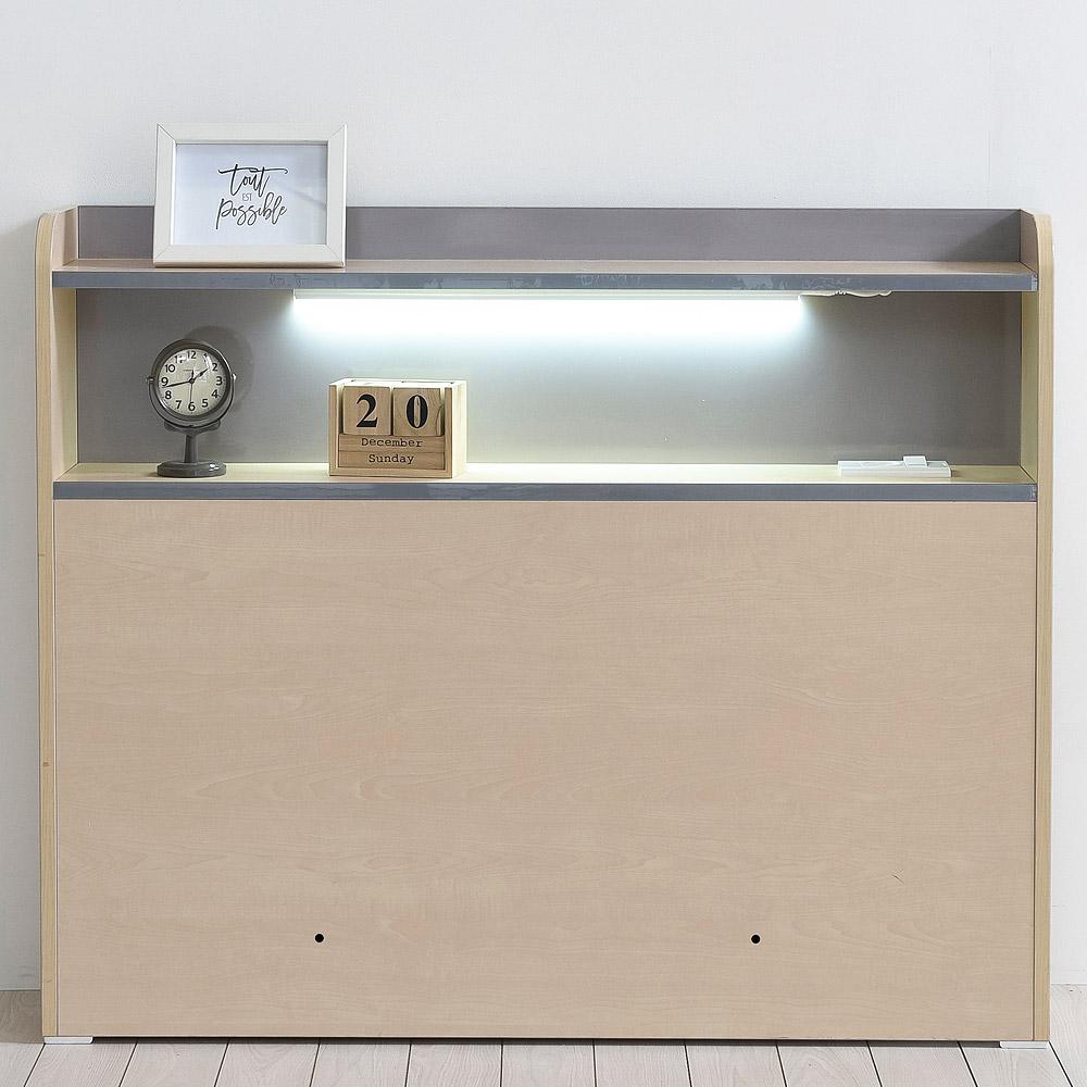 도노코코 도로시 슈퍼싱글 LED 침대 헤드보드 프레임, 침대 헤드만(메이플)