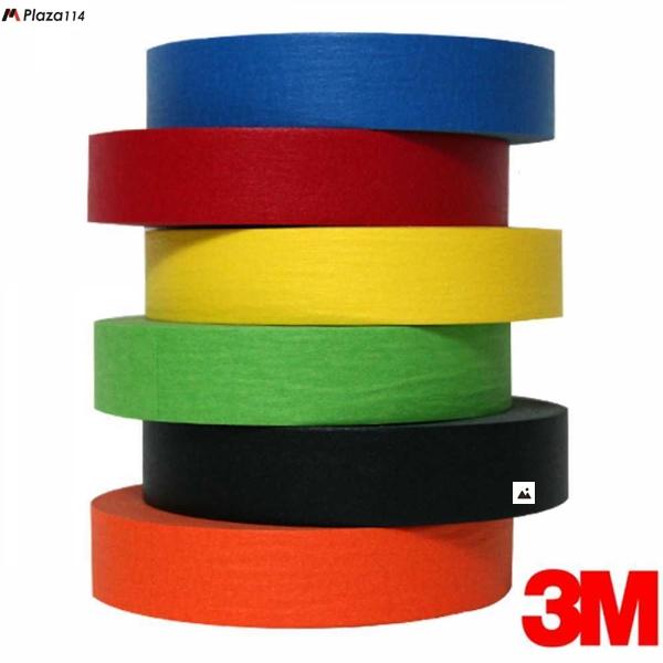 3M 칼라 종이 마스킹테이프 24mm x 40M 6색 택1/종이테이프/마스킹테이프/종이마스킹테이프/3M테이프/3M종이테이프/테이프/종이, 10, 본상품선택