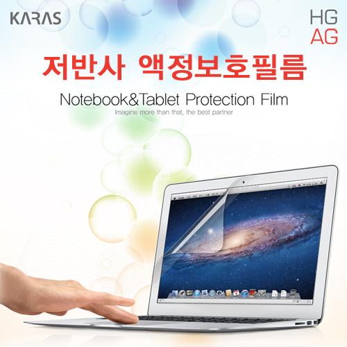 디클 클릭북 D14 용 저반사 액정보호필름/지문방지, 1개