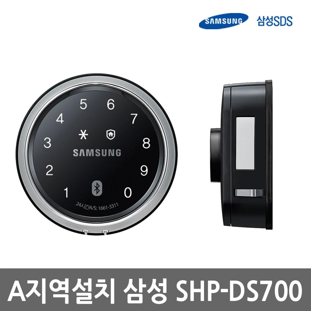 삼성스마트도어록O! SHP-DS700 디지털도어락/번호키/도어록 A지역설치