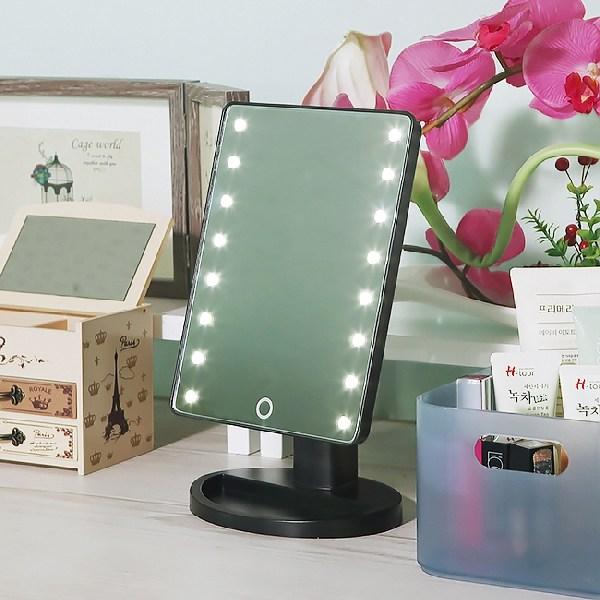 LED조명 스텐드거울 스탠드거울 메이크업거울 탁상거울 LED조명거울 LED탁상거울, 1
