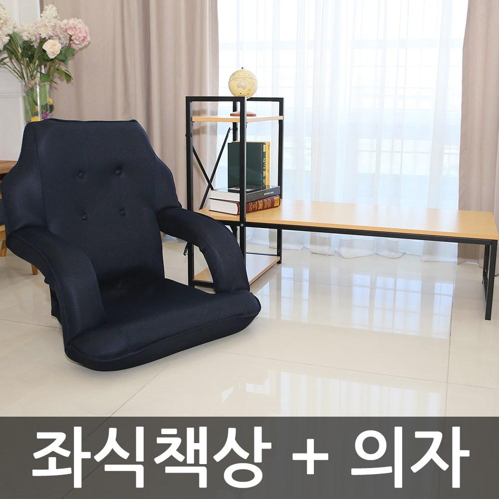 라꾸라꾸 좌식책상 좌식의자 포함 좌식 테이블, 단일색상