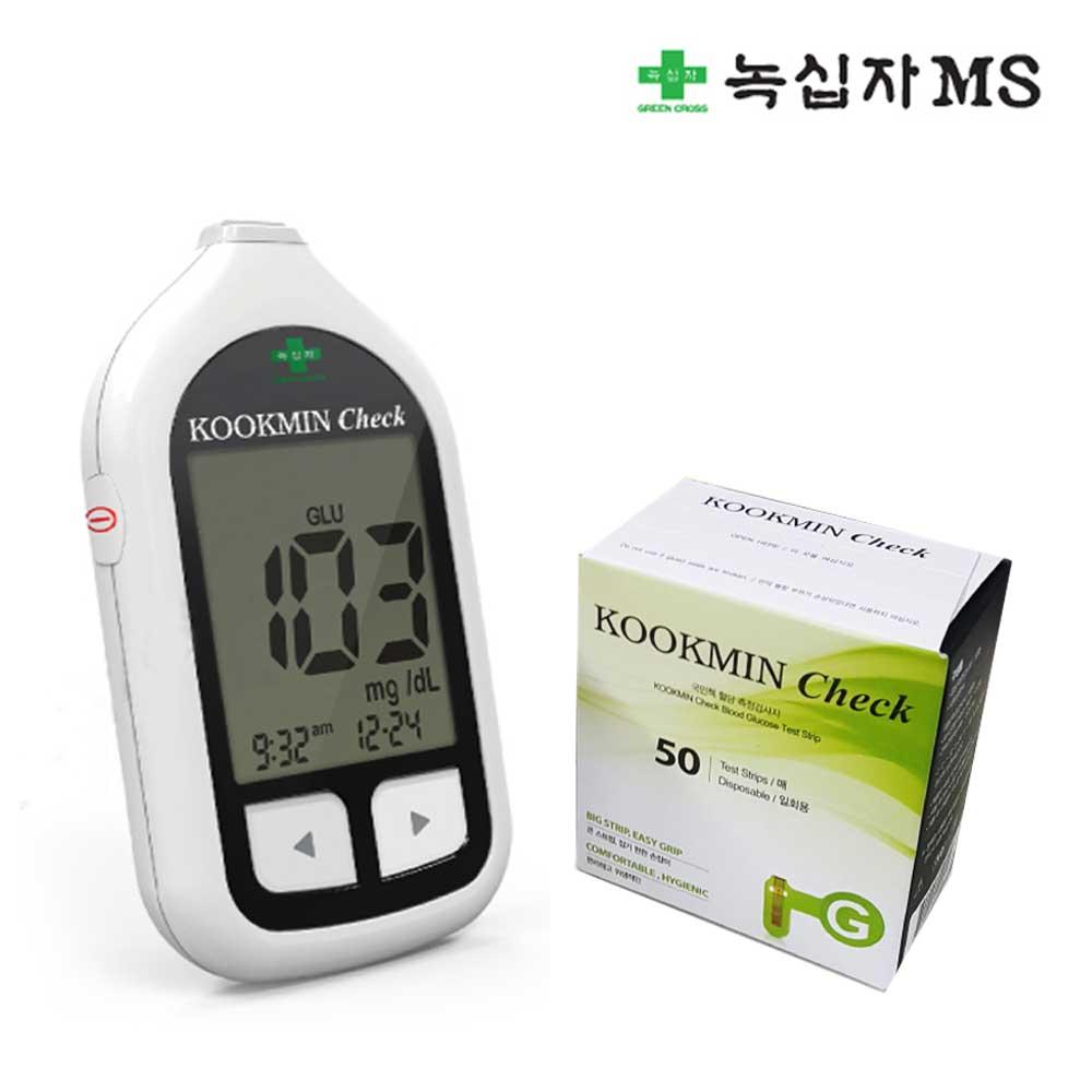 녹십자 국민첵 혈당계+시험지150매+침210개+알콜솜100매 혈당측정기 세트, 1세트