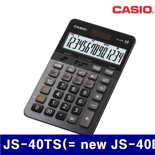 카시오 4171519 전자계산기 JS-40TS(- new JS-40B) 107x174x24 (1EA)