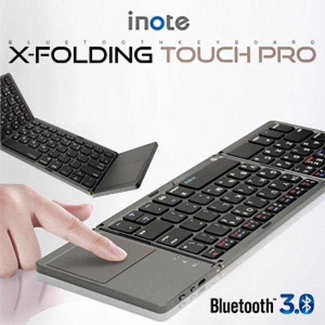 (inote 아이노트)엑스폴딩 터치 프로 접이식 프리미엄 블루투스 터치패드 키보드, 단일 모델명/품번