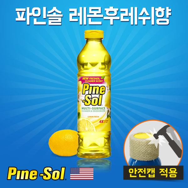 파인솔 다목적세정제 레몬후레쉬향 828ml, 1개