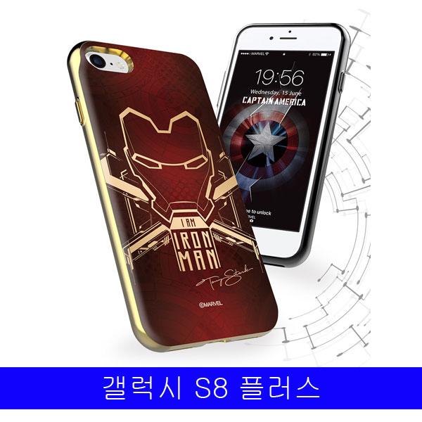 국내산 갤럭시 S8플러스 마블카드_1 G955 케이스