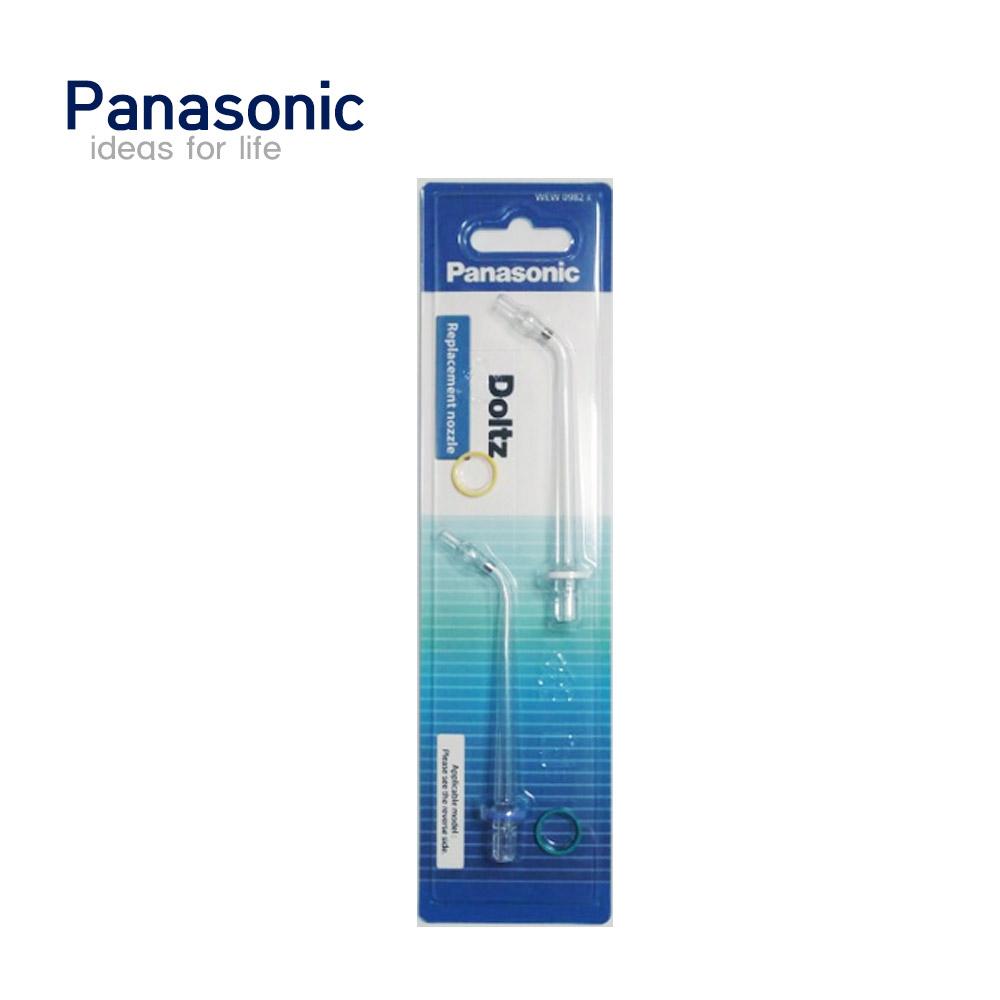 파나소닉 WEW-0982 EW-1611 구강세정기 전용노즐 (2개입) WEW-0982 (2개입)