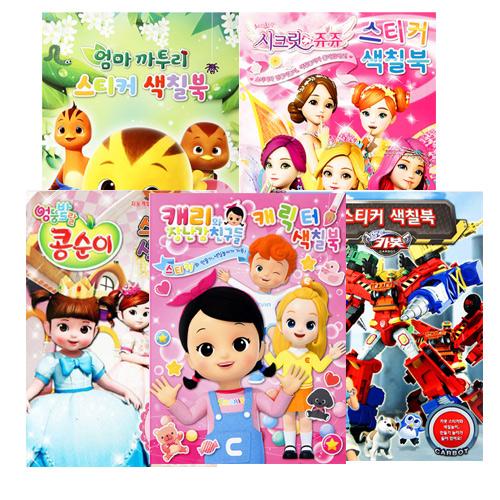NEW 캐릭터 스티커색칠북 (1+1), 2.헬로카봇2(1+1)