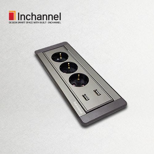 인채널 빌트인 가구매입 스마트 USB 회전콘센트 3구 멀티탭, 선택C_USB회전콘센트3구_다크그레이(IBC-23MDG)