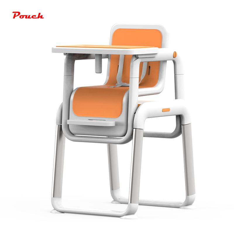 Pouch 유아식탁의자, 파우치식탁의자-오렌지레드