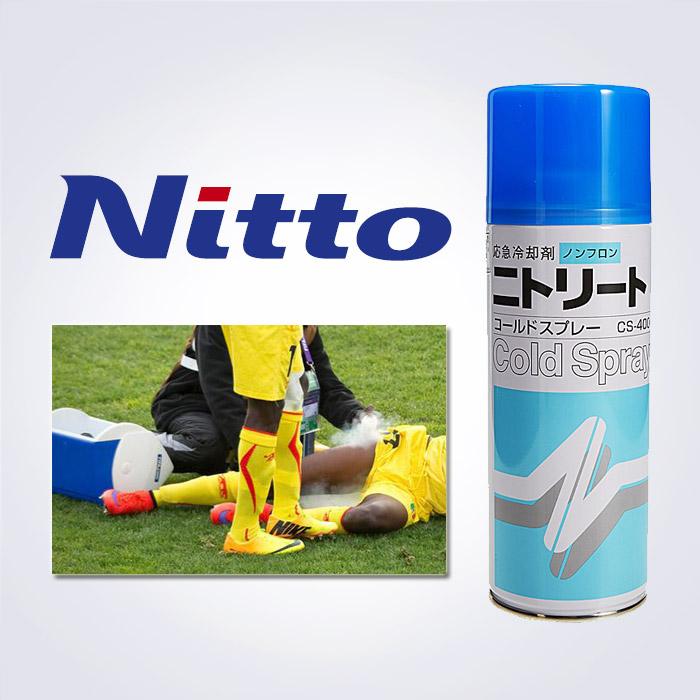 일본생산 NITTO 정품 아이스쿨링 냉각스프레이, 단일 (POP 48792058)