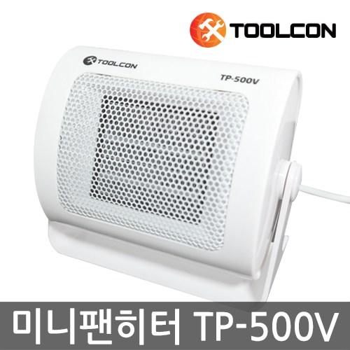 [툴콘] 미니팬히터 TP-500V 캠핑용 전기히터 온풍기