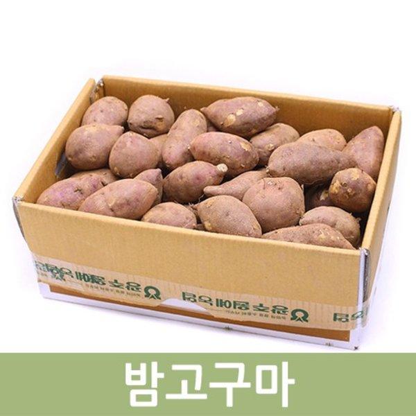 두리반농산 꿀밤고구마 (특) 10kg, 1박스