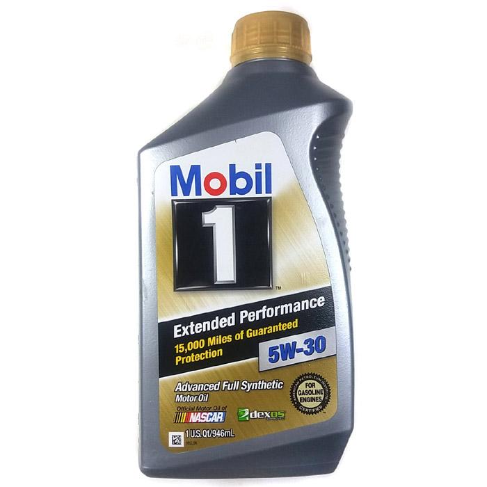 모빌원 EP 5w30 946ml 엔진오일 가솔린 디젤 겸용, 1개