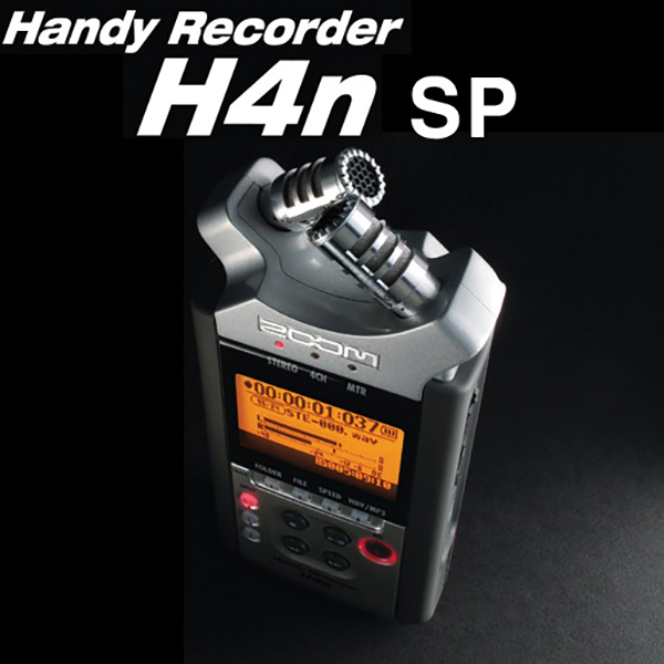 ZOOM 정품ZOOM H5(2GB)악기연주 뮤직컬 콘서트 공연장 정품만AS가능, ZOOM H4N SP