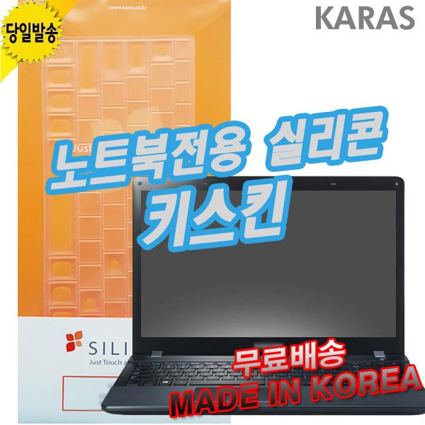 삼성 노트북9 올웨이즈 NT900X3N노트북 키스킨 키커버, 실리스킨-A타입, 1개