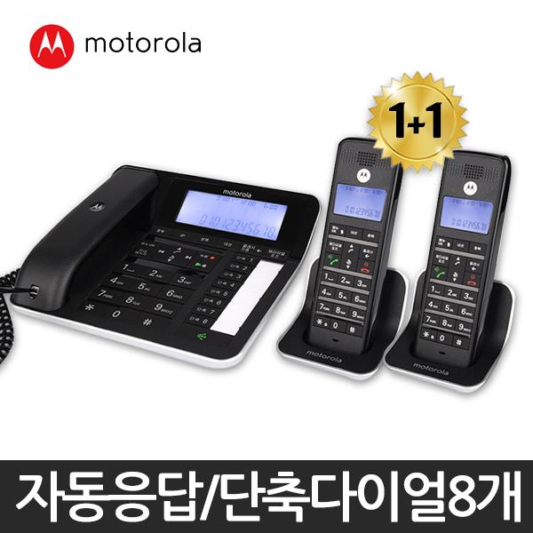 [모토로라] 유무무선 전화기 C7201A 1대추가 증설, 단품